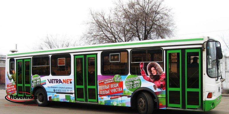 Реклама на транспорте в Воронеже