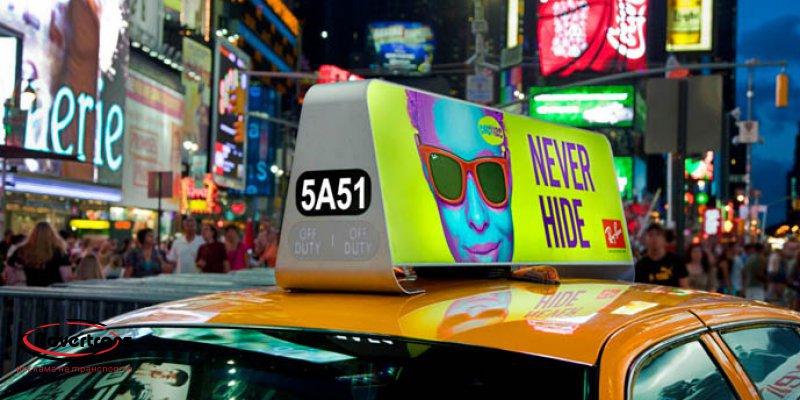 Реклама на световых коробах автомобилей